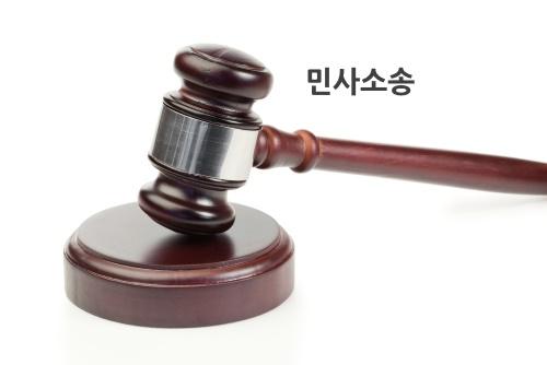 justice_2